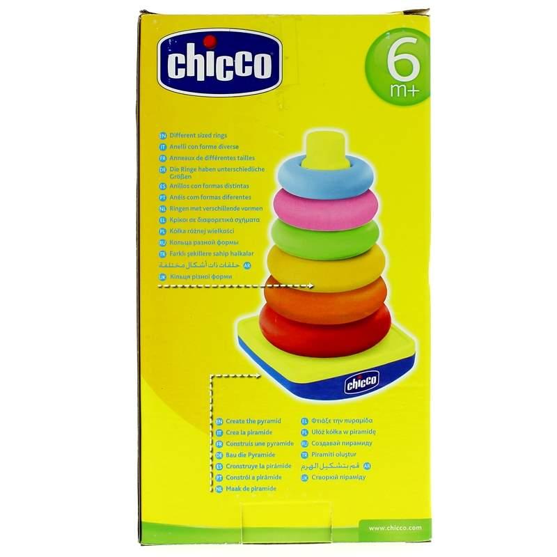 Torre-de-Anillos-Infantil-Baby-Classic_2