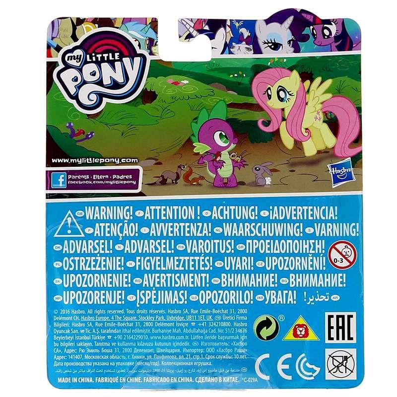 My-Little-Pony-Amiguitas-Fluttershy_2