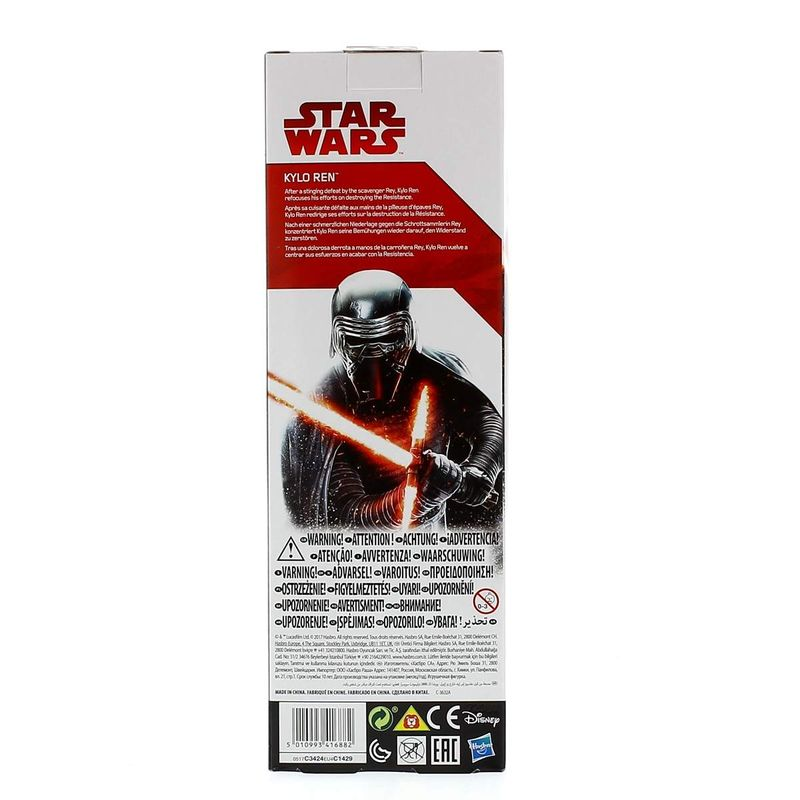Star-Wars-Episodio-8-Figura-Kylo-Ren_3