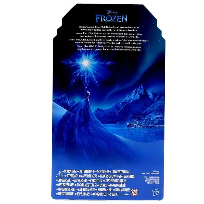 Frozen-Elsa-Luces-de-Invierno-con-Amigos_2