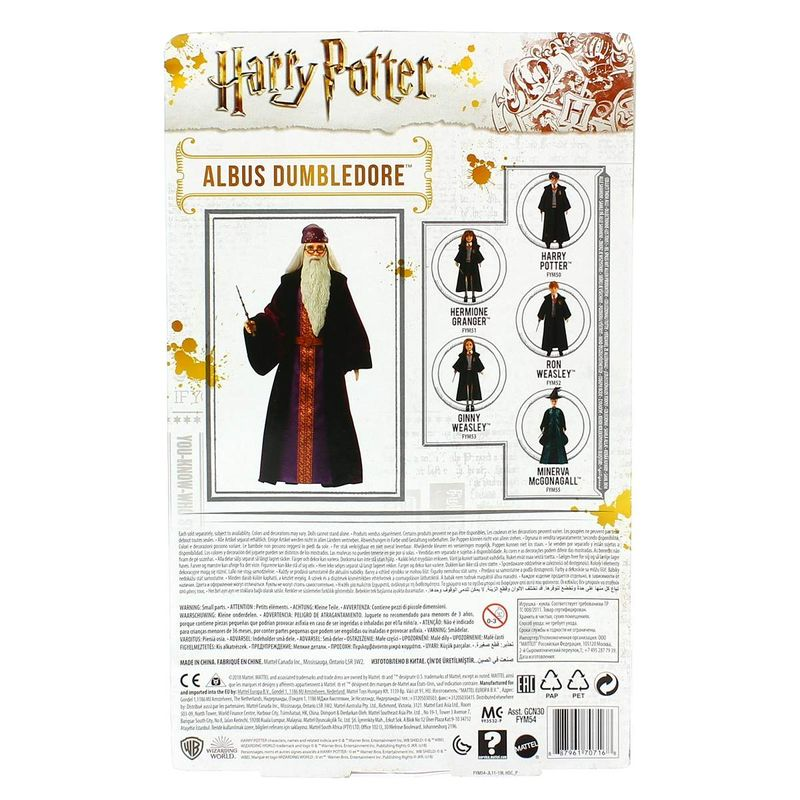 Harry-Potter-Muñeco-Albus-Dumbledore_2