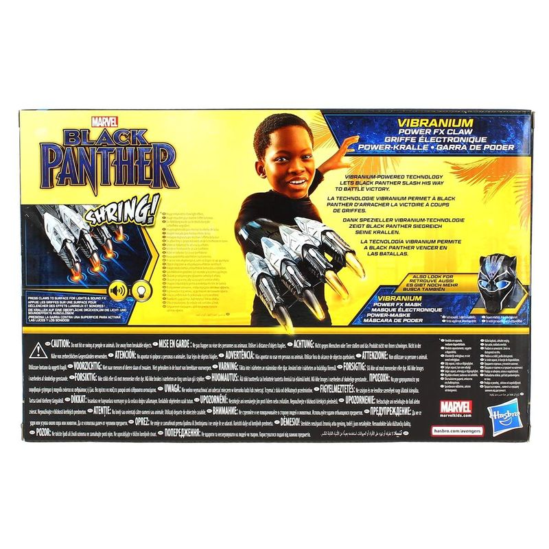 Black-Panther-Garra-de-Poder_2