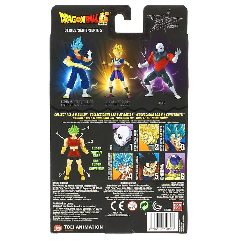 Dragon-Ball-Super-Figura-Deluxe-Jiren_2