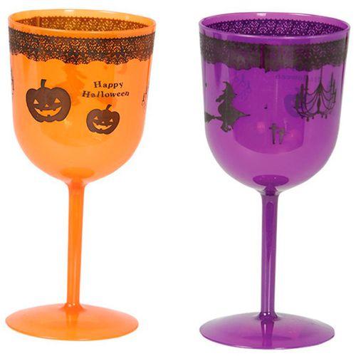 Copa Halloween Surtida