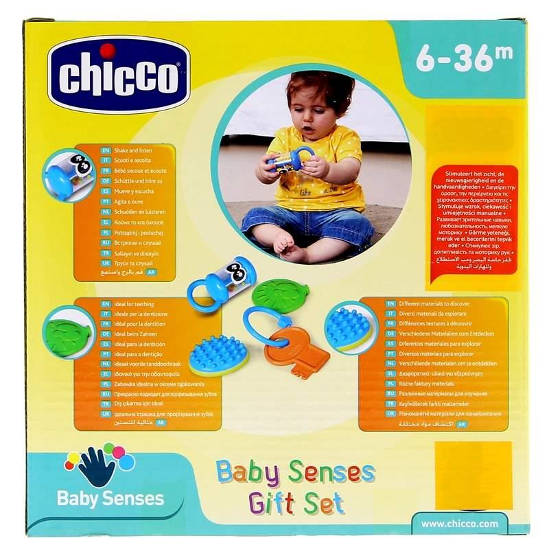 Set-de-Regalo-Baby-Sense_2