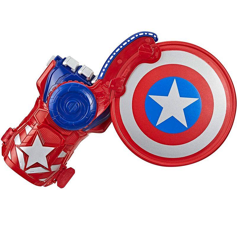 Nerf-Power-Moves-Capitan-America-Lanza-Escudo