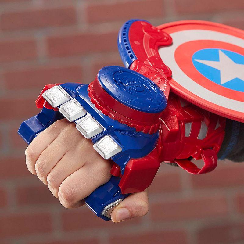 Nerf-Power-Moves-Capitan-America-Lanza-Escudo_1