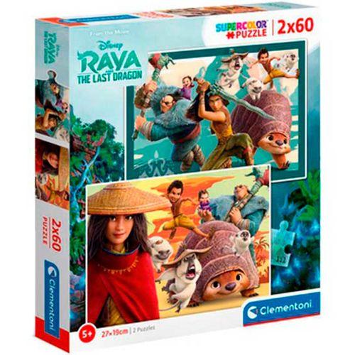 Raya y el Último Dragón Puzzle 2x60 Piezas